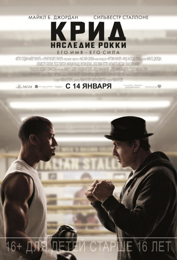 Creed (2015) Full Movie Online HD English Subtitle