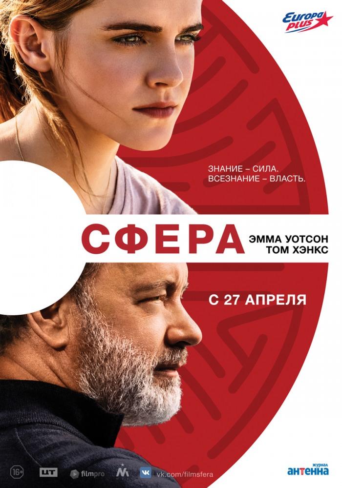Film in 2015 - Wikipedia