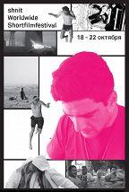 Программа «Shnit Cinemas»
