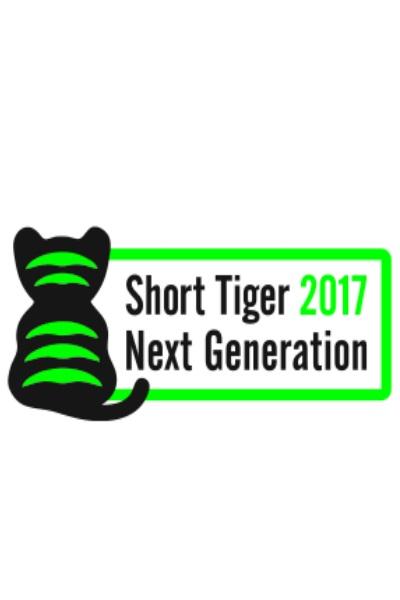Next Generation Short Tiger