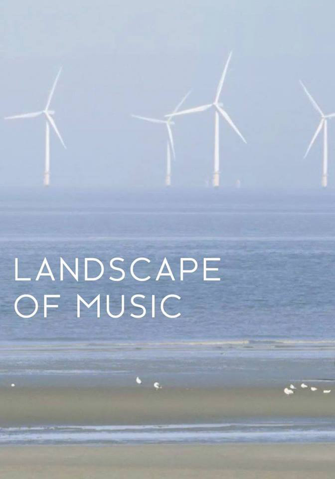 Пространство музыки