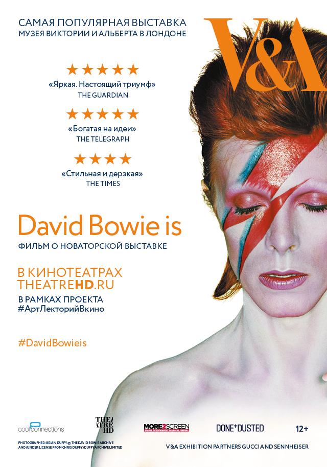 Купить билеты в кино на David Bowie это… David Bowie Is Happening Now | расписание сеансов, трейлер, обзор фильма, отзывы — ParkSeason