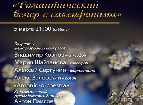 А - советские актёры и актрисы - Кино