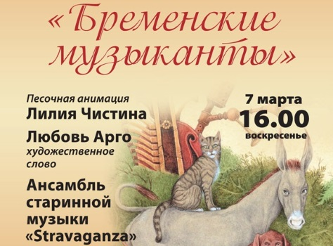 Купить билеты на поезд Москва Клинцы